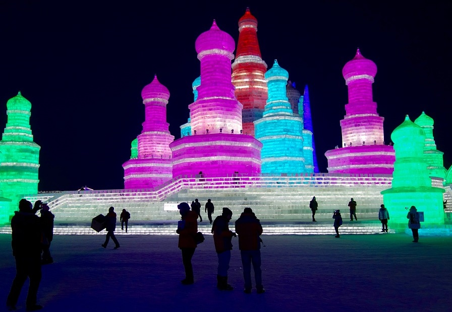 Harbin China1